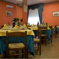 Отель Trieste Италия, Кьянчиано Терме - отзывы, цены и фото номеров - забронировать отель Trieste онлайн питание фото 2
