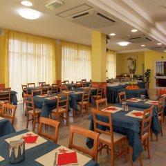 Hotel Bahama место для завтрака