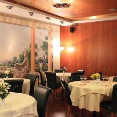 Hotel Il Canova Сандриго помещение для мероприятий