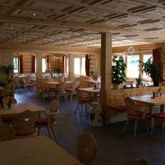 Отель Alpenhof Швейцария, Давос - отзывы, цены и фото номеров - забронировать отель Alpenhof онлайн питание фото 3