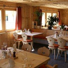Отель Alpenhof Швейцария, Давос - отзывы, цены и фото номеров - забронировать отель Alpenhof онлайн питание