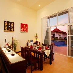Отель Banyan The Resort Hua Hin в номере фото 3