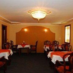 Отель Klavdia Guesthouse Калининград помещение для мероприятий фото 2