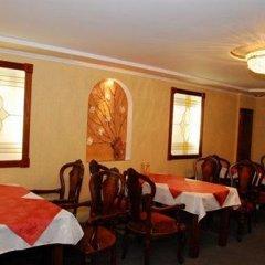 Отель Klavdia Guesthouse Калининград питание фото 3