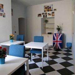 Отель CityBed Италия, Агридженто - отзывы, цены и фото номеров - забронировать отель CityBed онлайн детские мероприятия