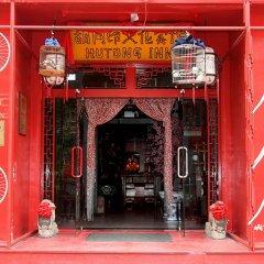 Отель Beijing Hutong Culture Inn развлечения