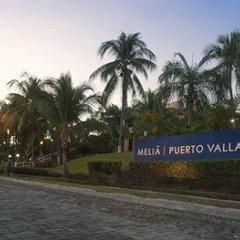 Отель Melia Puerto Vallarta - Все включено парковка