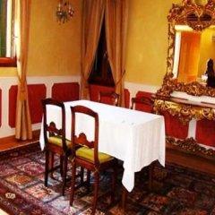 Отель Bed and Breakfast Alla Vigna Италия, Венеция - отзывы, цены и фото номеров - забронировать отель Bed and Breakfast Alla Vigna онлайн питание фото 2