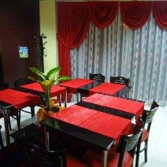 Bolu Hotel Турция, Болу - отзывы, цены и фото номеров - забронировать отель Bolu Hotel онлайн питание