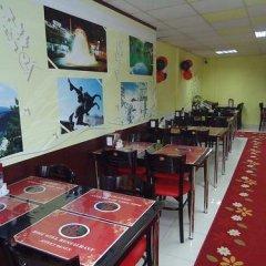 Bolu Hotel Турция, Болу - отзывы, цены и фото номеров - забронировать отель Bolu Hotel онлайн детские мероприятия фото 2