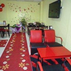 Bolu Hotel Турция, Болу - отзывы, цены и фото номеров - забронировать отель Bolu Hotel онлайн помещение для мероприятий фото 2