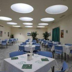 Отель Atlas Hotel Vienna Австрия, Вена - отзывы, цены и фото номеров - забронировать отель Atlas Hotel Vienna онлайн помещение для мероприятий