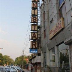 Hotel Unistar фото 5