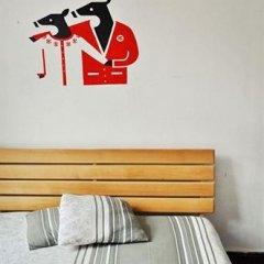 Opera Rooms & Hostel Tbilisi удобства в номере фото 2