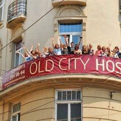 Old City Hostel Львов гостиничный бар