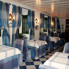Отель Casa Do Largo питание