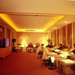 Chinflux Mandarin Hotel спа