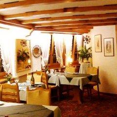 Отель Christiania Gstaad Швейцария, Гштад - отзывы, цены и фото номеров - забронировать отель Christiania Gstaad онлайн помещение для мероприятий фото 2
