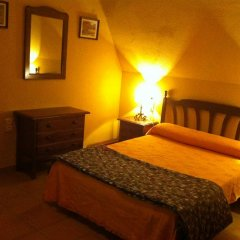 Отель Altos de las Catifas комната для гостей фото 2