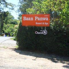 Отель Baan Panwa Resort&Spa вход в здание