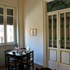 Отель ByB Ai Tre Compari Италия, Палермо - отзывы, цены и фото номеров - забронировать отель ByB Ai Tre Compari онлайн питание
