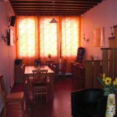 Отель Ca' Contarini 3026 Венеция питание