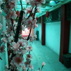 Beijing Yue Bin Ge Courtyard Hotel спа