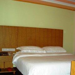 Vienna King Hotel комната для гостей