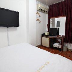 Отель Bando Hotel Южная Корея, Сеул - отзывы, цены и фото номеров - забронировать отель Bando Hotel онлайн удобства в номере фото 3