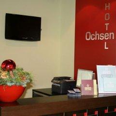 Отель Ochsen 2 Швейцария, Давос - отзывы, цены и фото номеров - забронировать отель Ochsen 2 онлайн интерьер отеля