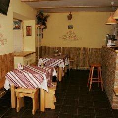 Гостиница Ekos Mykytenko Str гостиничный бар