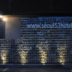 Отель Seoul 53 hotel Insadong Южная Корея, Сеул - 1 отзыв об отеле, цены и фото номеров - забронировать отель Seoul 53 hotel Insadong онлайн сауна