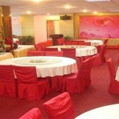 Yinhai Star Business Hotel Ganzhou фото 2