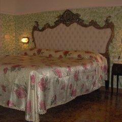 Отель Bed & Breakfast Santa Fara 3* Стандартный номер с двуспальной кроватью