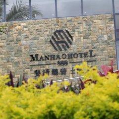 SSS Manhao Hotel Вити-Леву фото 4