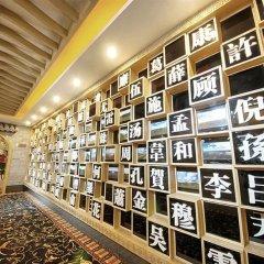 Отель Tangdi Boutique Hotel Китай, Сиань - отзывы, цены и фото номеров - забронировать отель Tangdi Boutique Hotel онлайн развлечения