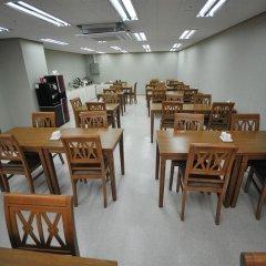 Отель Golden Forest Residence Южная Корея, Сеул - отзывы, цены и фото номеров - забронировать отель Golden Forest Residence онлайн питание