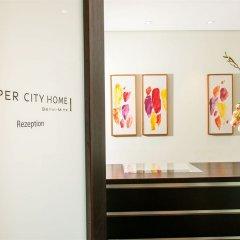 Отель Clipper City Home Berlin ресепшен