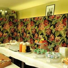Hotel Blauer Bock место для завтрака