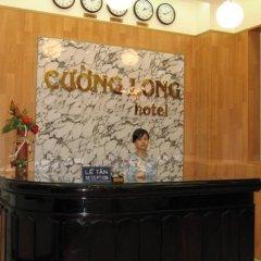 Cuong Long Hotel интерьер отеля