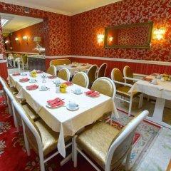 Отель Urania Австрия, Вена - 4 отзыва об отеле, цены и фото номеров - забронировать отель Urania онлайн питание фото 2