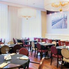 Гостиница Courtyard by Marriott Kazan Kremlin питание