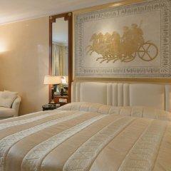 Savoy Hotel Baur en Ville Цюрих комната для гостей