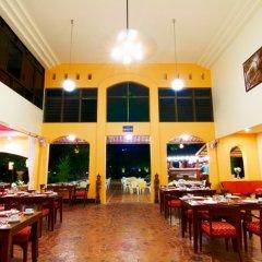 Отель Peace Resort Pattaya питание