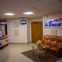 Гостиница Вояж Минск интерьер отеля