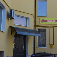 Monte-Kristo Hotel Каменец-Подольский вид на фасад фото 2