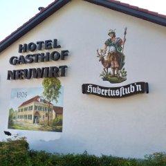 Отель Gasthof Neuwirt Германия, Исманинг - отзывы, цены и фото номеров - забронировать отель Gasthof Neuwirt онлайн вид на фасад фото 2
