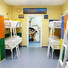 Хостел Аква Кровать в общем номере фото 5