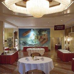 Maritim Hotel Munich питание