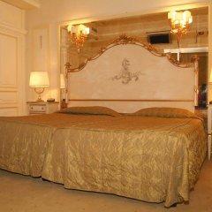 Отель Champagne Garden Италия, Рим - 2 отзыва об отеле, цены и фото номеров - забронировать отель Champagne Garden онлайн комната для гостей фото 2